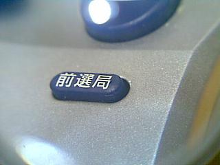 20081031(006).jpg