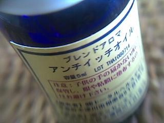 20081101(004).jpg